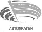Автоураган