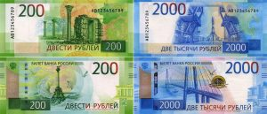 200-2000